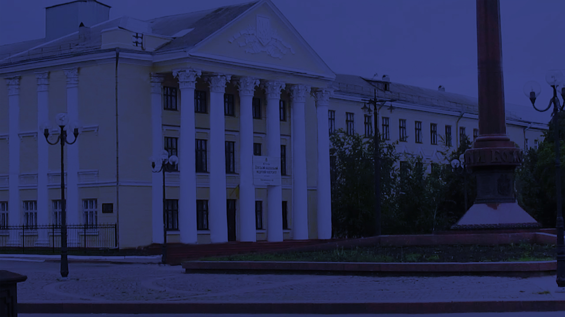 Medical institutions (hospitals) of the Chernihiv region: a selection of sites
